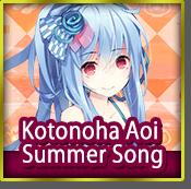 Kotonoha Aoi Summer Song