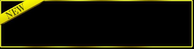 Onigiri - Official Website   Characters