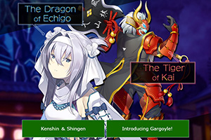 The Dragon of Echigo & The Tiger of Kai