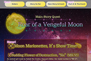 Main Story Quest Roar of a Vengeful Moon