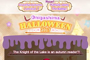 Onigashima Halloween 2017