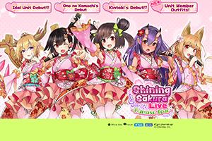 Shining Sakura Live -Kumaso Tour-