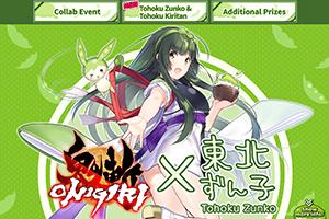Onigiri x Touhoku Zunko Collab Event