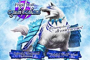 Frigid Wolf Oguchi Makami