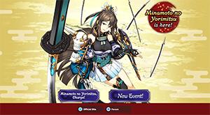 Minamoto no Yorimitsu is here!