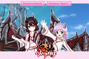 Introducing Gargoyle and Gagomi!