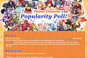 Popularity Poll!